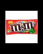 M&Ms_Peanut_Butter